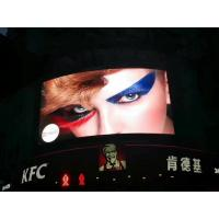 Cheap 1R1G1B P16 Outdoor Led Video Screen , Full Color Led Display 6500 Nits for sale