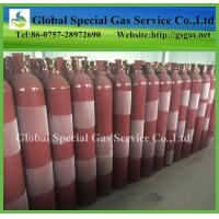 Cheap 0.5L - 200L High Pressure Seamless Steel Gas Cylinder with GB5099 ISO9809 DOT-3AA EN1964 for sale
