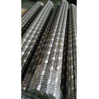 Cheap center tube filter elements stainless steel filter frame spiral welded perforated pipe for sale