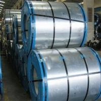 Cheap Galvanized Steel Coil with 0.14 to 2mm Thickness wholesale