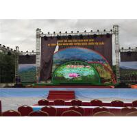 Buy cheap Lightweight P4.81 Outdoor Rental LED Display Video Wall Stage Event Screen from wholesalers
