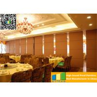 Cheap Customized Decorative Partition Walls Separating Room Divider Foldable Partition Wall wholesale