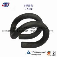 Cheap High Tension Rail Clip for Railroad for sale