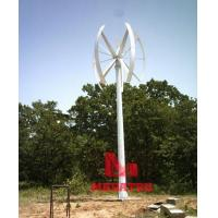 Cheap Vertical Wind Turbine-5kw for sale