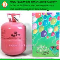 Cheap disposable helium gas cylinder for sale