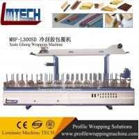 Cheap Wooden Profile wrapping paper machine for Aluminun profile wrapping for sale