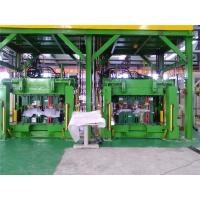 China Hydraulic Moulding Compression Moulding Machine on sale