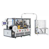 Buy cheap Fully Automatic Paper Cup Making Machine MG - C800  PLC System Control For Hot Coffee from wholesalers