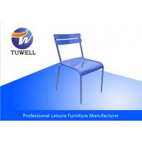 Cheap Replica Fermob Luxembourg Steel Dining Chair For Indoor Or Outdoor Use TW9023 for sale