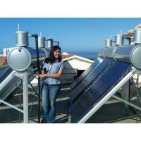 Buy cheap solar geyser water heater with coper coil heat exchanger from wholesalers