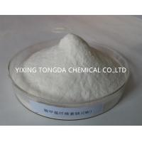 99.5% Purity CMC Food Thickening Agent For Fruit / Vegetable Food Grade