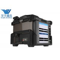 Buy cheap Optical Splicing Machine 6 motors Multi-Function Core to Core Alignment Fusion Splicer WF156 equal to FSM-60S from wholesalers