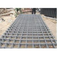 """Cheap Stainless Steel 1/4""""-2"""" Galvanized Welded Wire Mesh 10 Gauge 0.60mm-6.0mm Diameter for sale"""