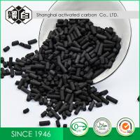 Buy cheap CTC 50 Activated Carbon Pellets 4mm Air Purification Gas Separation Refinement from wholesalers