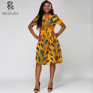 ... cotton African print suit Ankara batik wax sleeveless wholesale ladies