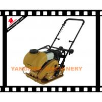 Cheap Plate Compactor  PF95-R  ROBIN ENGINE for sale