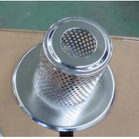 Buy cheap customized Sintered Filter Elements / Filter Baskets and Cup Filter for from wholesalers