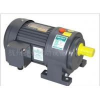 Cheap Three Phase Vertical Small AC Gear Motor with brake motor 220V50/60Hz Used for Light Industry for sale