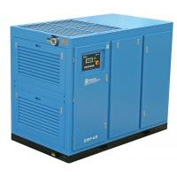 China Reliable Air Compressor Uses In Industry , Rotary Vane Air Compressor on sale