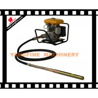 Buy cheap pendulum concrete vibrator YFCV 45*6m(CE) from wholesalers