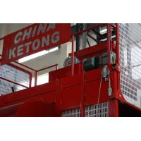 Buy cheap Double Cage Construction Material Hoist Lifting Equipment 36 M / Min 60HZ Ketong from wholesalers