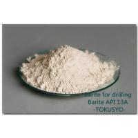 Quality 4.2 SG Mineral Barite Grey To White Barite Ore / Lump For Oil Mining wholesale