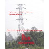 Cheap MEGATRO 220KV 2 D1 SJ1 double circuit transmission line lattice steel tower for sale