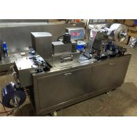 PC Controlled Mini Pharmaceutical Blister Packaging Machinery DPP-88H 220V 50Hz 4.5Kw