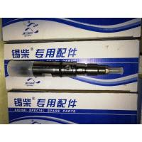 Quality XICHAI ORIGINAL QUALITY OIL INJECTOR PHOTO COLOR Форсунка 0445120277, 0445 120 wholesale