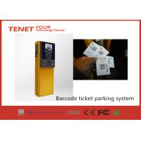 Cheap TCP IP network Paper Barcode Ticket Parking System for sale