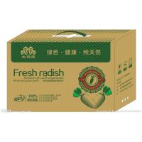 Cheap Corrugated Cardboard Carton Boxes For Fruit & Vegetables for sale