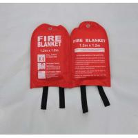 Cheap fire retardant blanket for sale