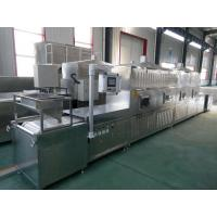 Cheap Microwave Thawing Equipment for Frozen Pork for sale