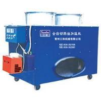 China FSH type Full-Auto oil burning heating machine on sale