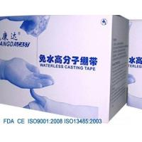 Buy cheap waterless type curing rubber type cast from wholesalers