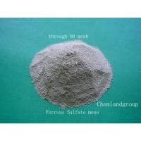 China Ferrous Sulphate Mono on sale