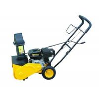 Snow thrower series