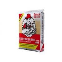 Cheap TITLE:DAVCO COLORGROUT 25KG for sale