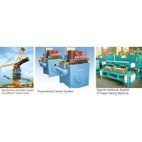 China Proportional Servo Control and Test Stand on sale
