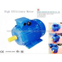 Sale standard efficiency motor standard efficiency motor High efficiency motors