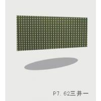 P7.62 SMD 3 in 1 product Application