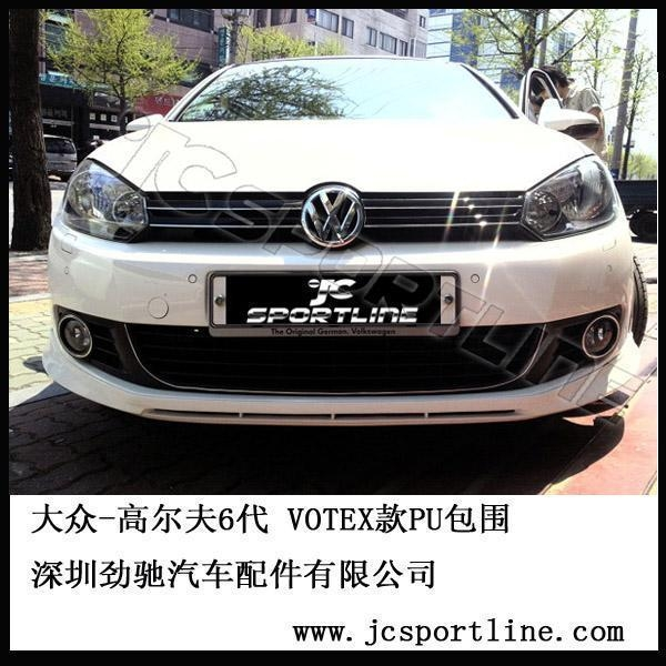 China VW Golf VI Votex bodystyling