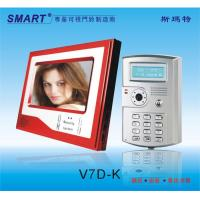 video door phone for villa V7D-K Red