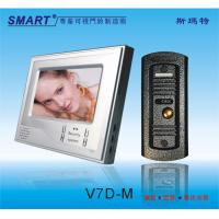 video door phone for villa V7D-M Silvery