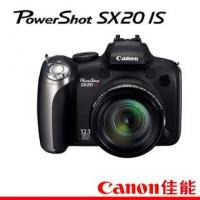 Cheap Canon PowerShot SX20 IS wholesale