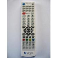 Buy cheap Digital TV set-top box remote control from wholesalers