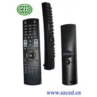 Buy cheap Digital TV set-top b... Remote control for STB from wholesalers