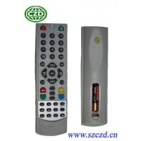 Buy cheap Common remote control CZD-1006 from wholesalers