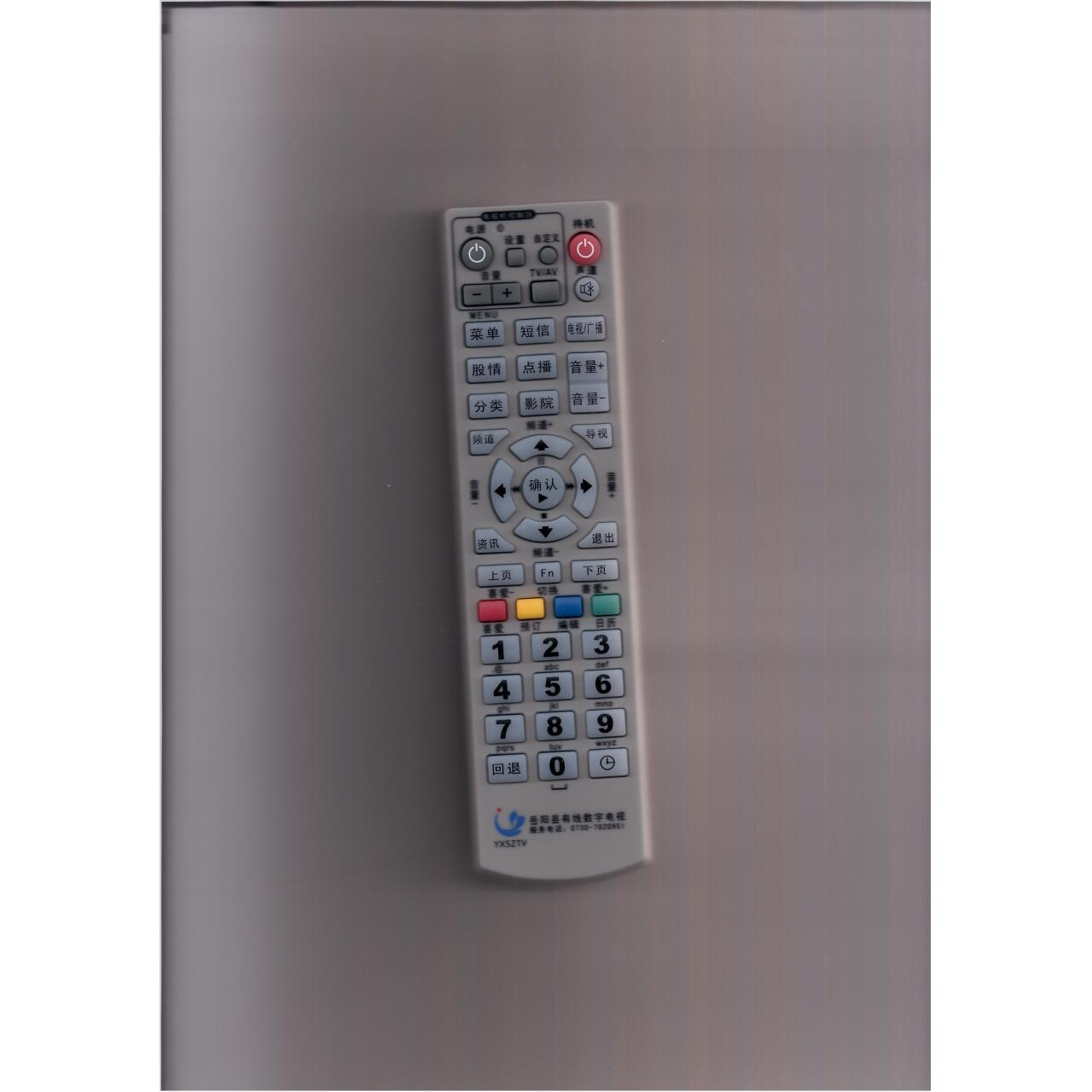 Cheap Learning remote control CD-523 wholesale