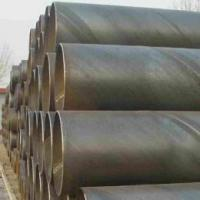 Cheap SSAW API Line Pipe for sale